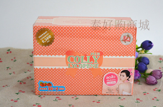 泰国Colly Pink