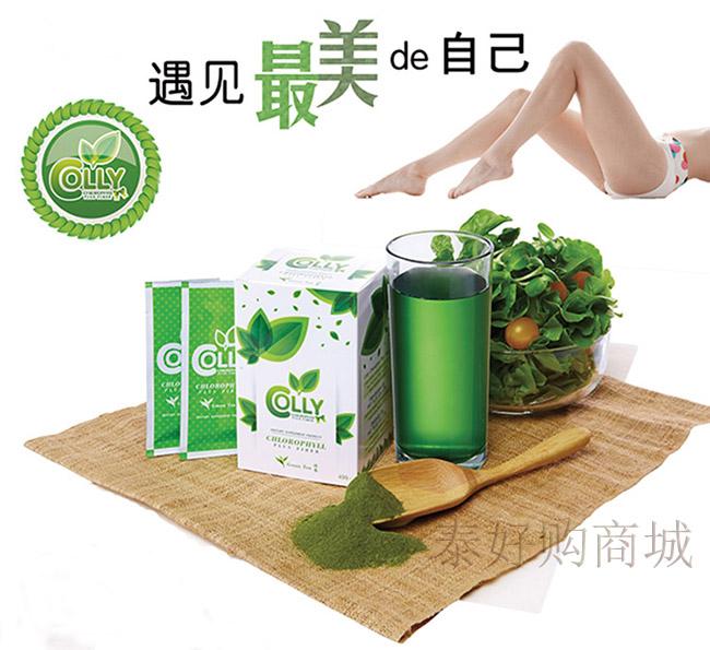 colly叶绿素