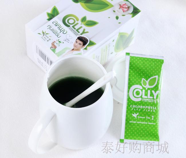 泰国colly叶绿素冲剂