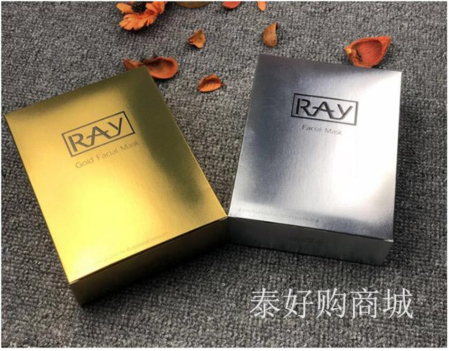 泰国ray面膜