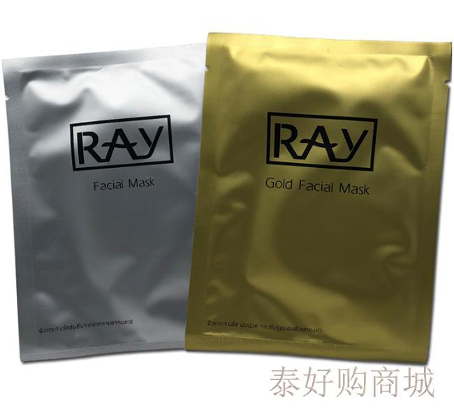 ray面膜